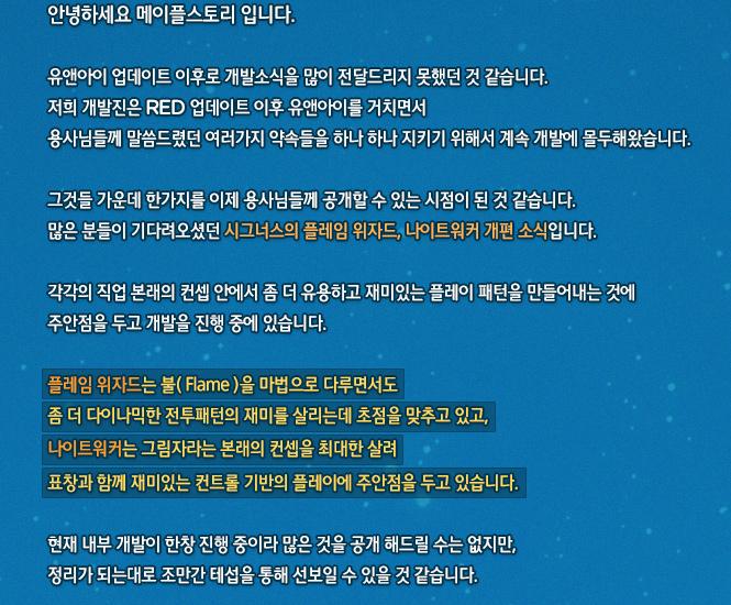 diary_0321_02.jpg