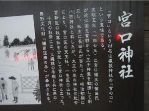 Miyaguchi2_2