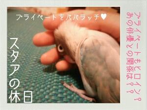 fc2_2014-08-03_10-33-47-835.jpg