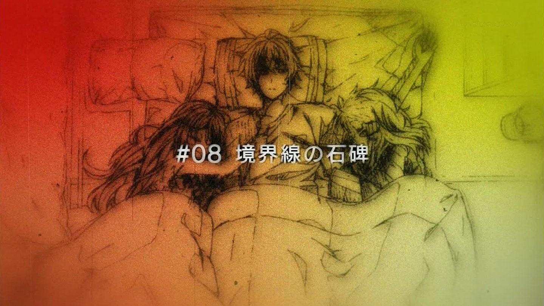 ブラックブレット#7 予告2
