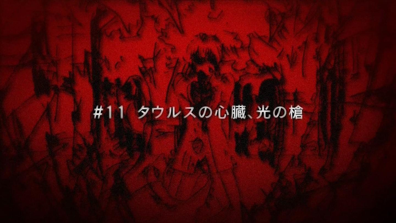 ブラックブレット#10 予告1