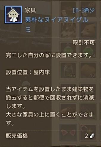 201404131420537d7.jpg