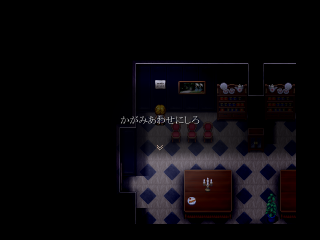 魔女の家 26