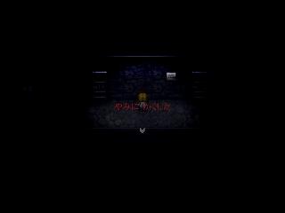 魔女の家 67