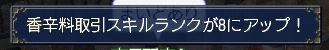 kousinryou8.jpg