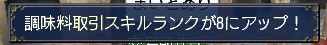 tyoumiryou8.jpg