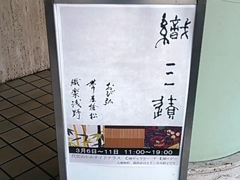 DSC_3300.jpg
