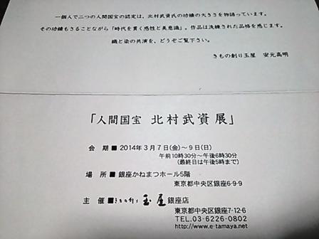 DSC_3316.jpg