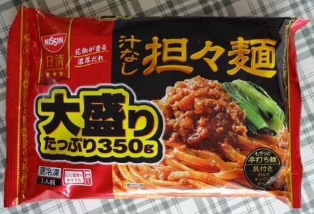 (冷凍) 汁なし 担々麺 大盛り 189円