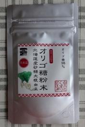 天然オリゴ糖 (お試しサイズ)