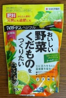 マイガーデンベジフル (700g) 511円