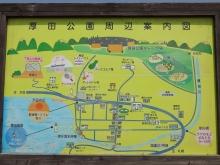 厚田公園周辺案内図