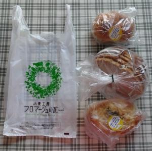 塩パン 130円 、カンパーニュL ハーフ 250円 、どさんこコーン 150円