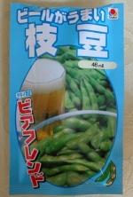 タキイ ビールがうまい枝豆 ビアフレンド 194円