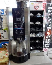 セブンカフェのマシン