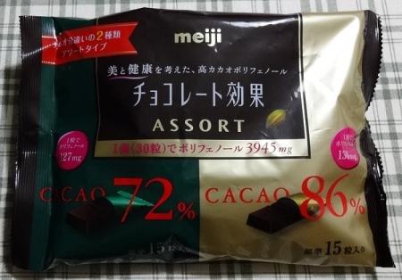 チョコレート効果 アソート袋 232円
