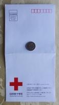 献血ルームで頂いた 駐輪料金 ・・・ だから、封筒いらない!!って。