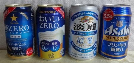 発泡酒 プリン体0・糖質0