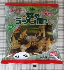 ふらの森のラーメン屋さん 塩味 生 2食入 299円