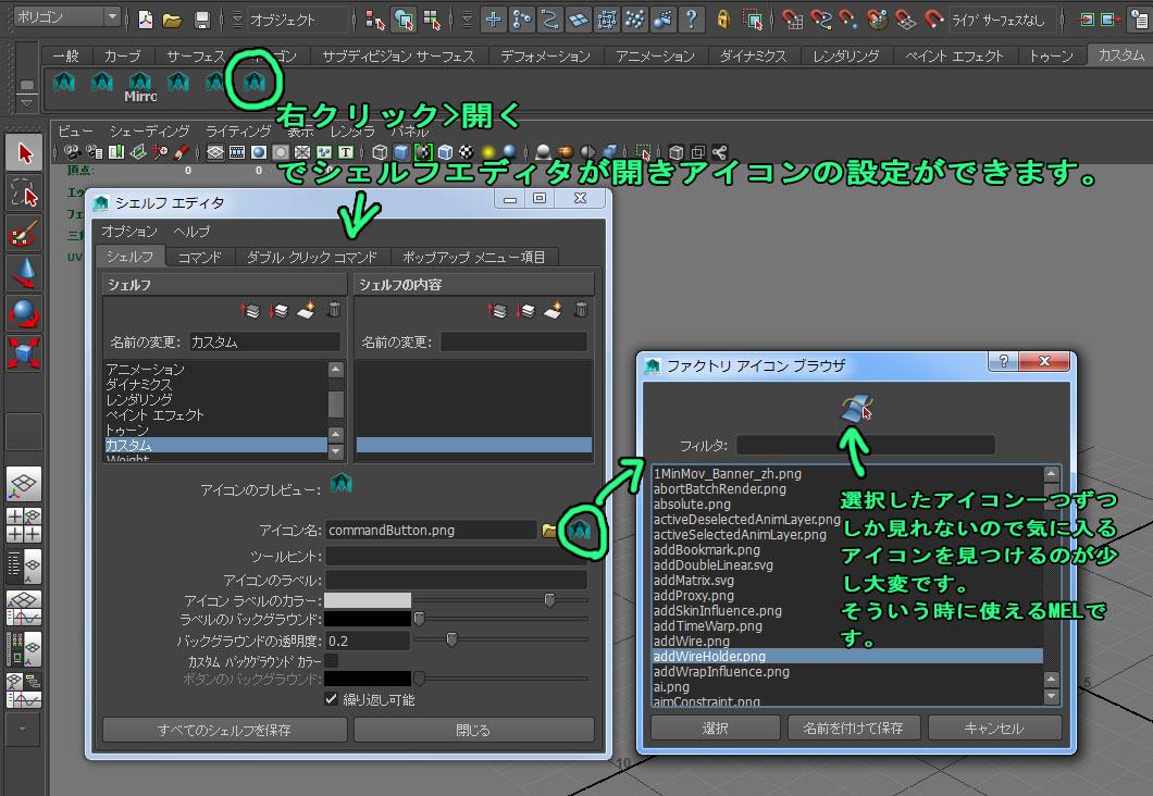 AriIconViewer02.jpg