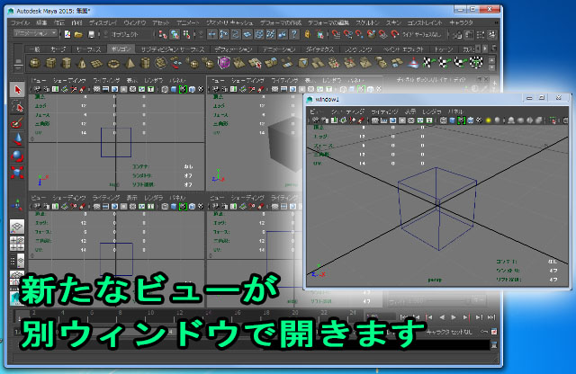 AriNewViewWindow01.jpg