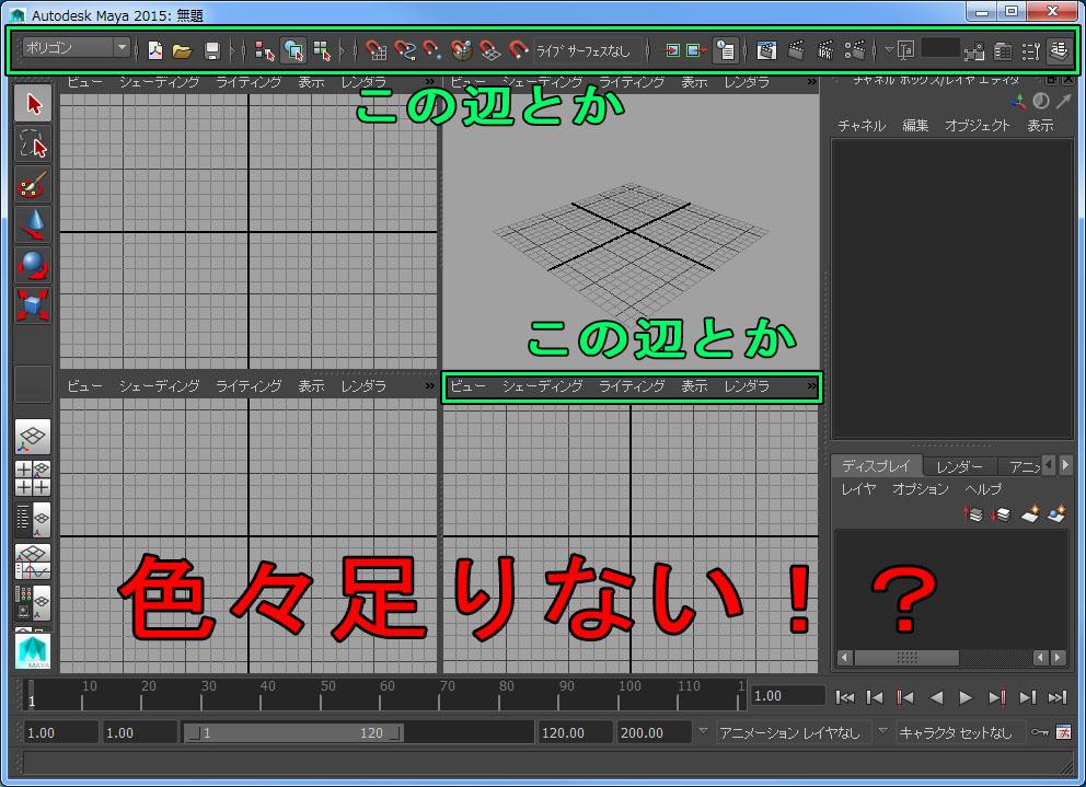 UI_Menu01.jpg