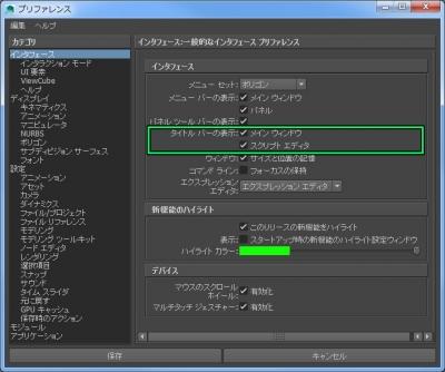 UI_Menu06.jpg
