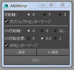 AriMirror_UI