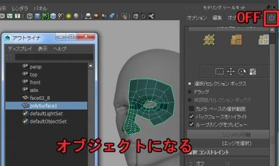 modelingtoolkit01_03.jpg
