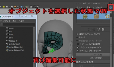 modelingtoolkit01_04.jpg