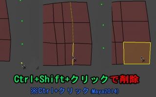 modelingtoolkit02_03.jpg