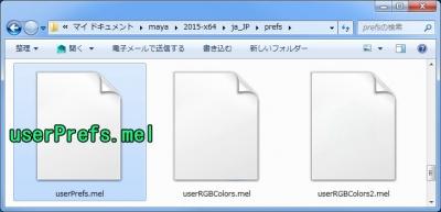 settingClear02.jpg
