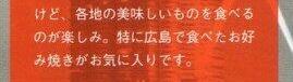 1_20140413010517e3a.jpg
