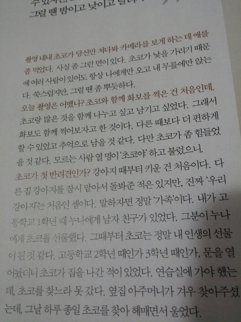 (Cap by @wode_hyuk) (1)