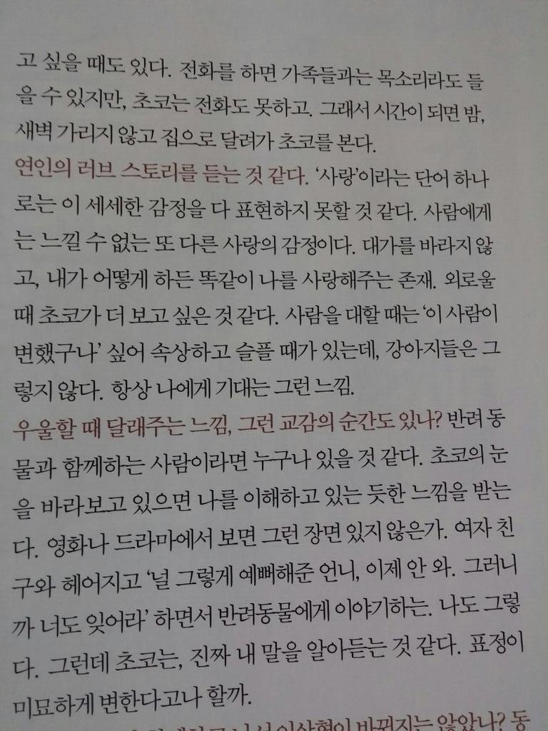 (Cap by @wode_hyuk) (3)