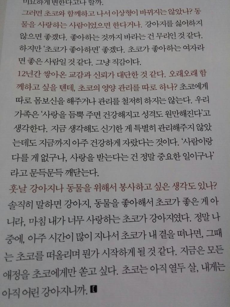 (Cap by @wode_hyuk) (4)