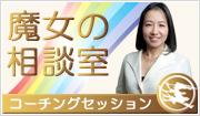 banner_coach.jpg