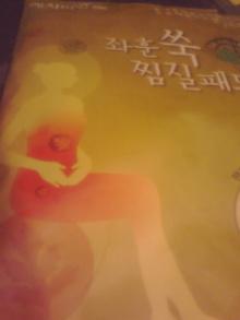 $美しく生きるということ ~魔女のアロマテラピー-110910_0038~01.jpg