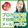 blog_import_53022a7100c7f.jpg