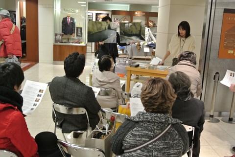 s-20140216東急イベント
