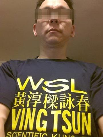 日本製の黃淳樑詠春T シャツ