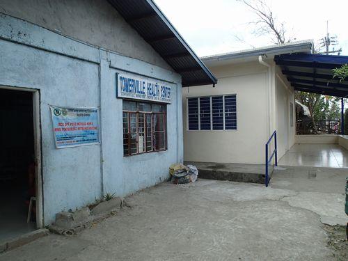 ヘルスセンター