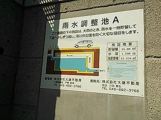 hujigaoka21.jpg