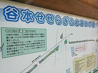 hujigaoka3.jpg