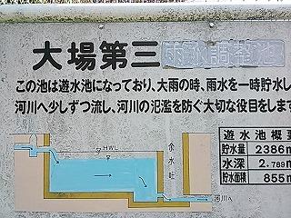 ooba2-3.jpg