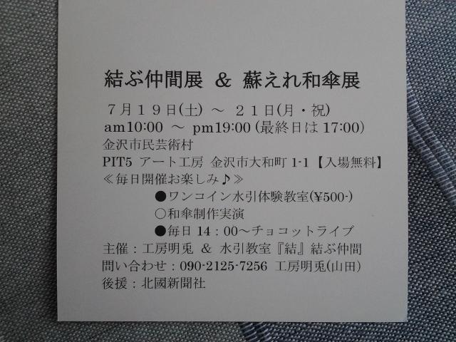20140716_080802 (640x480)