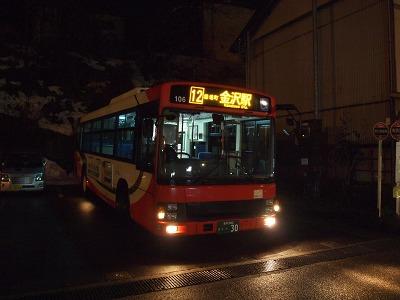 金沢行きバス