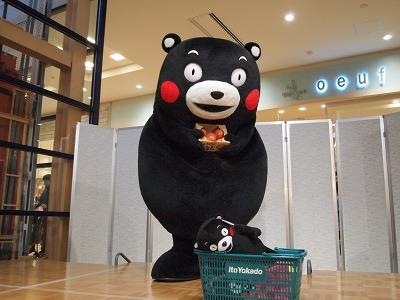 熊本物産紹介「トマト」