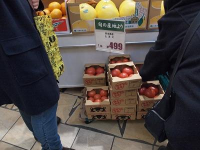 熊本産のトマト