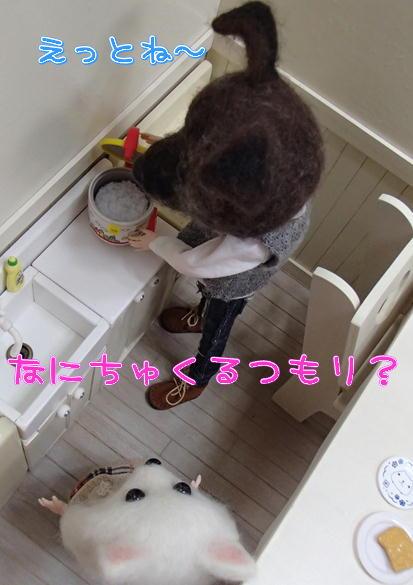 24_20140327093539bce.jpg